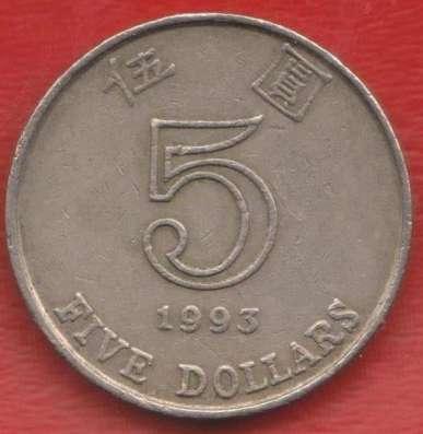 Гонконг 5 долларов 1993 г