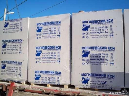 Газосиликатные белорусские блоки