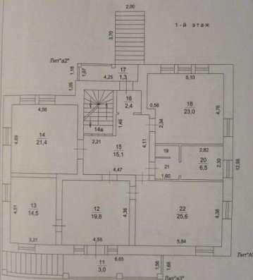 МЕНЯЮ дом 412 кв м с уч 25 сот на дом меньший по площади с вашей доплатой 7 млн р