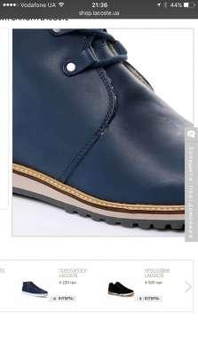 Нові полусабожки зимові Lacoste 37-38р, блакитні