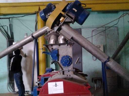 Завод по производству (обогащению) соли (галит)