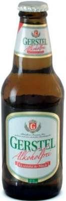 Безалкогольное Gerstel