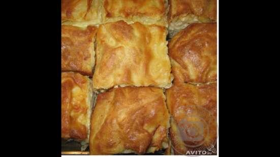 АЧМА Грузинский пирог с сыром