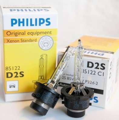 Лампы ксеноновые SHO-ME H-27 5000K к-т