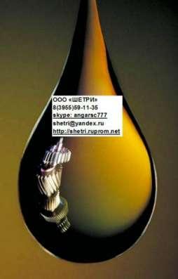 Дизельное топливо ДТ ЕВРО, межсезонное,