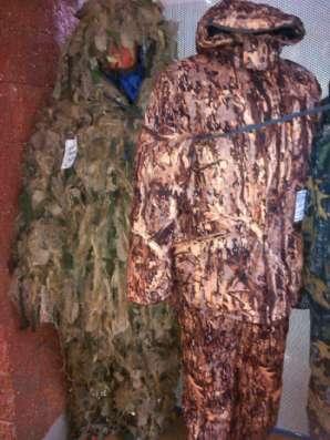 Костюмы для охоты и рыбалки от производи в г. Бор Фото 1