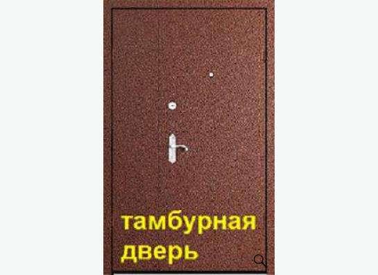 РЕСТАВРАЦИЯ входных металлических ДВЕРЕЙ в ЭЛЕКТРОУГЛЯХ.