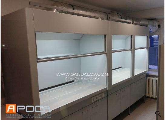 Комплексное оснащение лабораторий мебелью и оборудованием