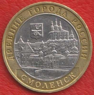 10 рублей 2008 ММД Древние города России Смоленск