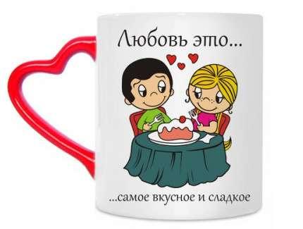 Печать на кружках, футболках, пазлах, магнитах и т.д. в Москве Фото 1