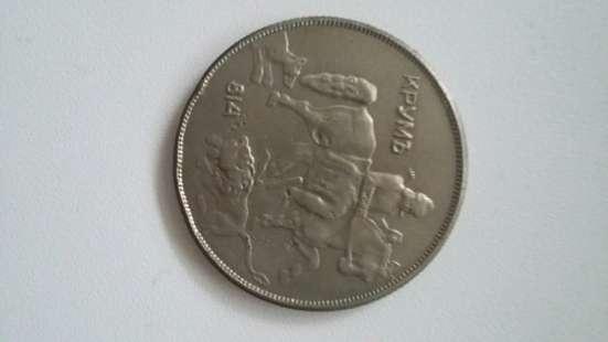 Три старинные монеты продаю в Екатеринбурге Фото 3
