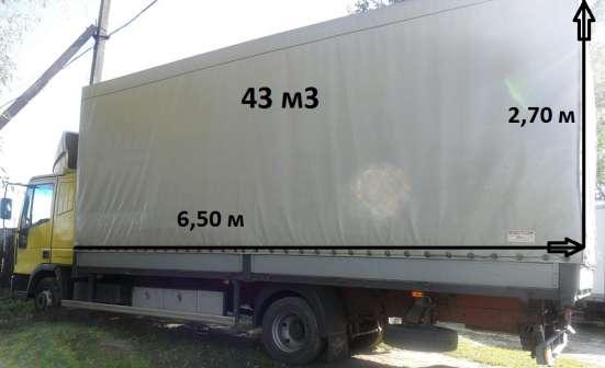 Грузоперевозки до 5 тонн, 43 куба в г. Гомель Фото 3
