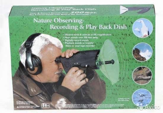 Электронный микрофон для прослушивания птиц