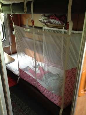 Манеж в поезд
