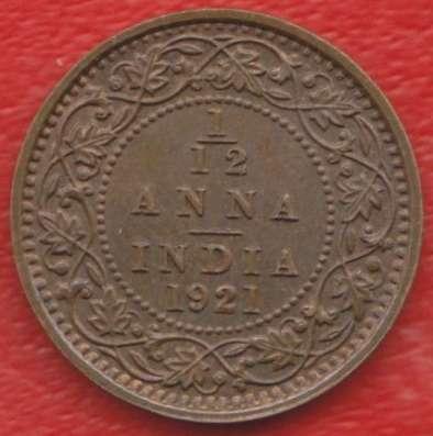 Индия Британская 1/12 анны 1921 г