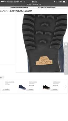Жіноче взуття Lacoste 37-38р