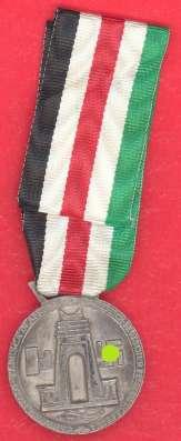Итало-германская медаль Африканской компании серебрение в Орле Фото 1