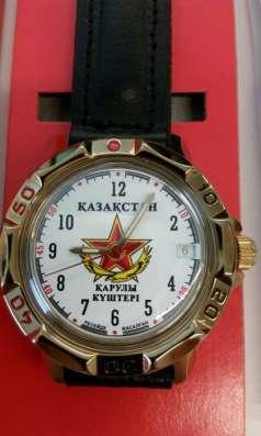 Часы Командирские КАЗАХСТАН ВС РК НОВЫЕ в г. Астана Фото 3