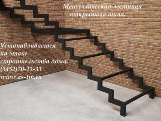 Металлические лестницы. Профессионально и быстро.