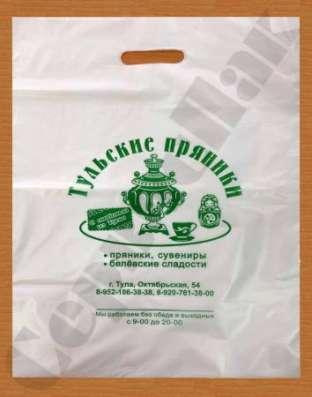 Пакеты с логотипом для кондитерских и пекарен в Туле Фото 4