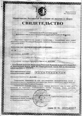 Ищу работу прораб. нач. участка ПГС