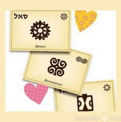 Магические открытки серии Mg