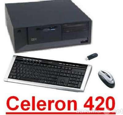Intel Celeron-420 Conroe-L  ( s775)/ ddr2 - 1gb / MB ASUS P5KP / FSB 1600