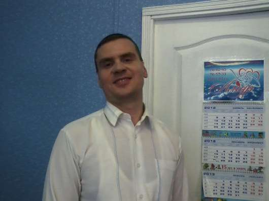 Андрей, 42 года, хочет познакомиться
