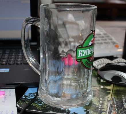 Брендированная кружка для пива