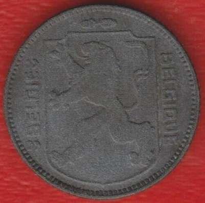 Бельгия 1 франк 1945 г немецкая оккупация в Орле Фото 1