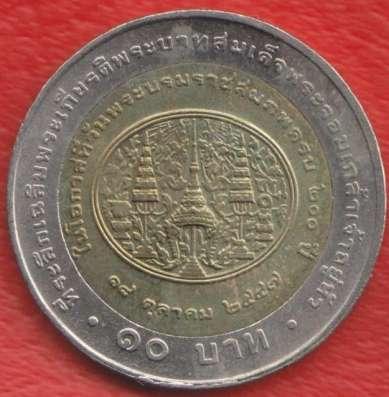Таиланд 10 бат 2004 г. 200 лет королю Раме IV