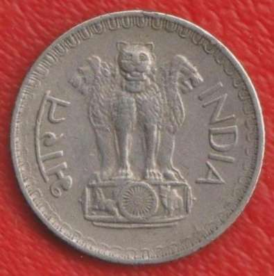 Индия 25 пайс 1972 г.