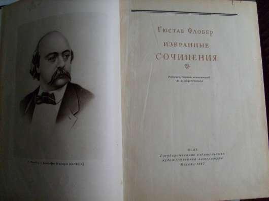 Продам книги в Москве Фото 3