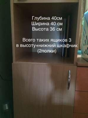 Качественный, вместительный компьютерный стол. Торг уместен в Москве Фото 4