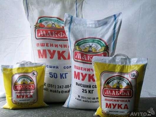 Мука пшеничная в Нижнем Новгороде Фото 1