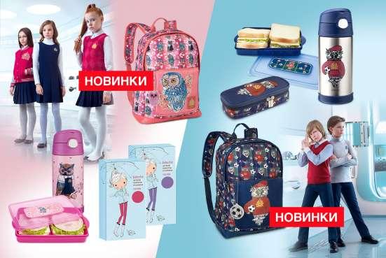Детская, женская одежда, товары для дома, и многое другое