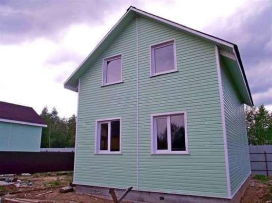 Продается 2- этажный дом в черте г. Яхрома ул. Поселковая