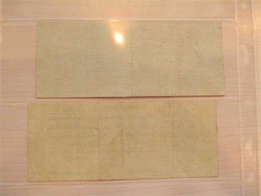 Кратк.обяз-во Гос.каз-а, 1919г. и Гос. Внут. 41/2% выиг.заем в г. Ереван Фото 1