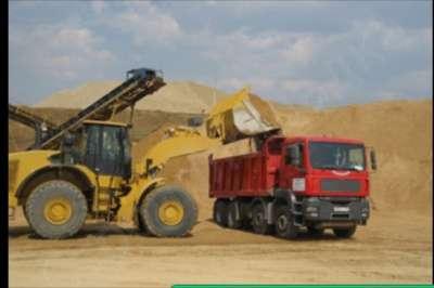 Песок, опгс, пгс, шлак, бетон,асф.крошка