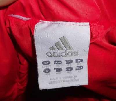 куртку Куртка спортивная Adidas