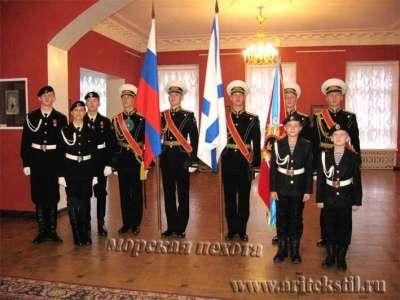 кадетская парадная форма китель кадетов aritekstil ari форма кадетов в г. Нефтеюганск Фото 1