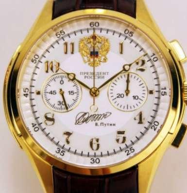 часы Президент