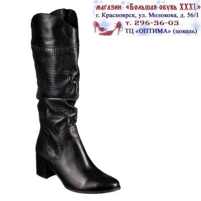 Женская обувь больших размеров 41-44 в Красноярске Фото 4