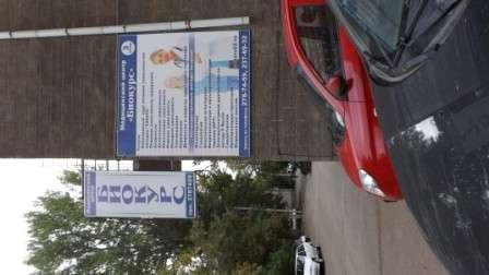 Франшиза Ра-Курс. Ежемесячная прибыль от 300 тыс. рублей в Москве Фото 4