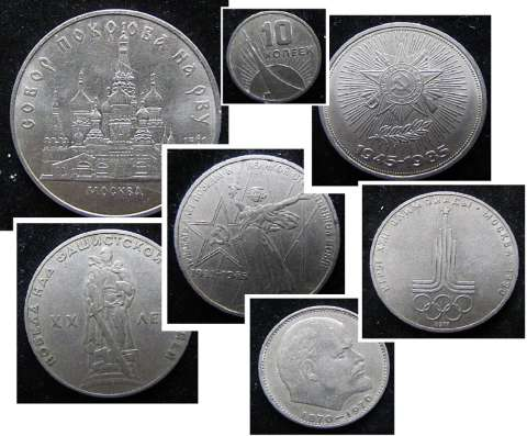 СССР юбилейные монеты - ВОВ-20,30,40/Покров и др