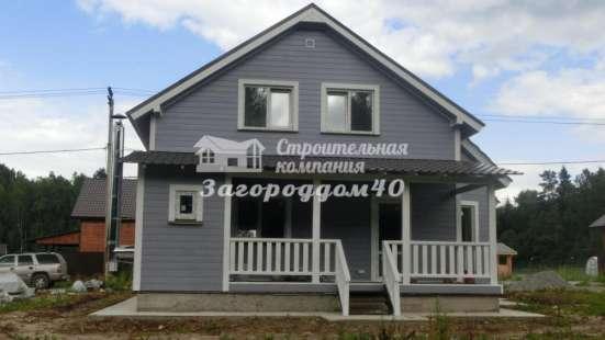 Загородный дом купить недорого в Москве Фото 5