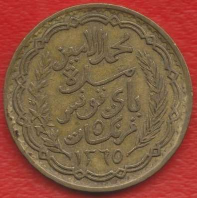 Тунис Французский 5 франков 1946 г.