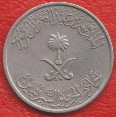 Саудовская Аравия 10 халала 1987 г. 1408 г. хиджры в Орле Фото 1