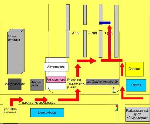 Теплый пол Heatline-2 20Р2Э-41-800 (800 Вт, 41 м)