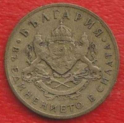 Болгария 50 стотинки 1937 в Орле Фото 1